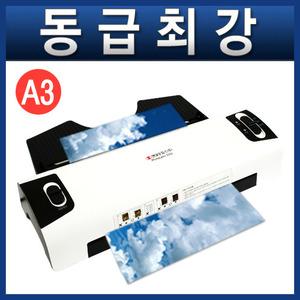 구매하기 코팅기, PhotoLami-3302