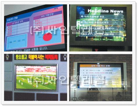 구매하기 PDP,LCD 시스템