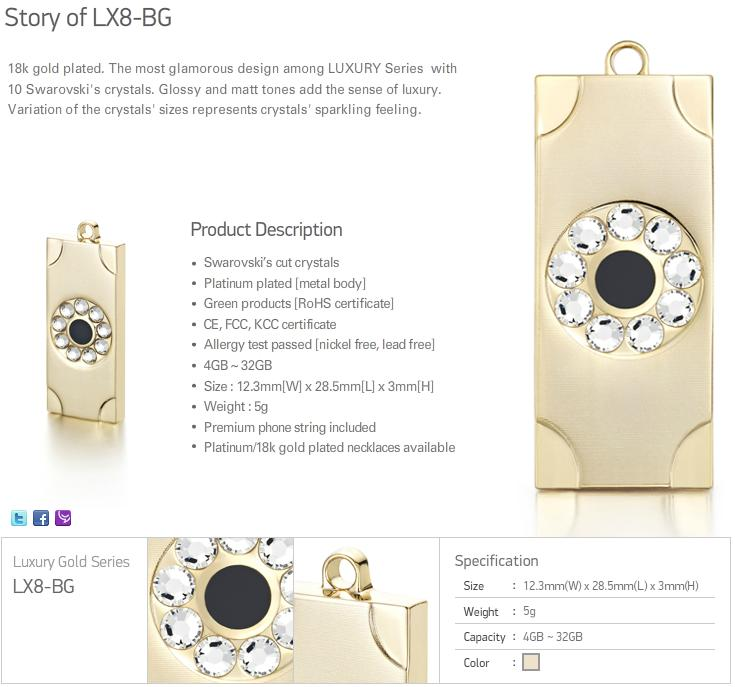 구매하기 Premium USB Flash LX8-BG