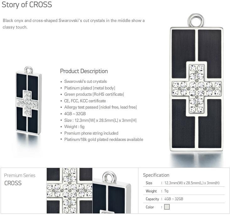 구매하기 Premium USB Flash Cross