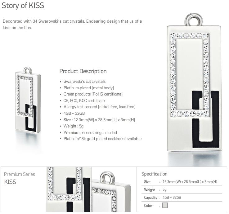 구매하기 Premium USB Flash Kiss