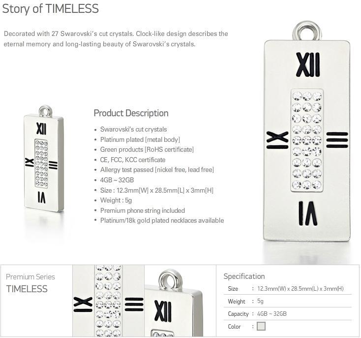 구매하기 Premium USB Flash Timeless