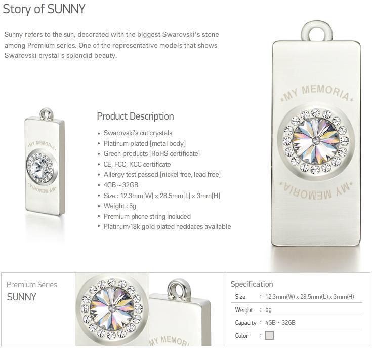 구매하기 Premium USB Flash Sunny