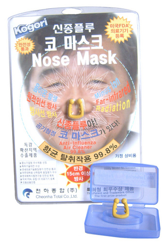 구매하기 신종플루 및 코골이 방지 코 마스크