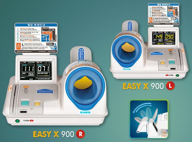 구매하기 혈압계 Easy X 900 R/L