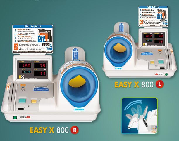 구매하기 병원용 혈압계 Easy X 800 R/L