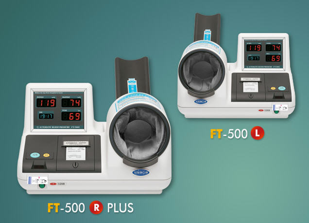 구매하기 병원용 혈압계 FT-500 R Plus L