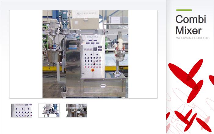 구매하기 Laboratory Mixer