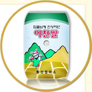 구매하기 정품이천쌀20kg