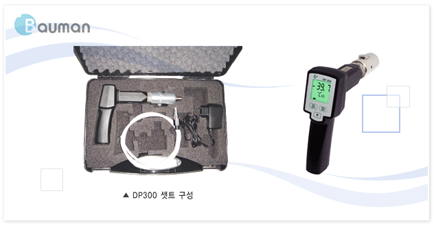 구매하기 휴대용노점계 - DP300