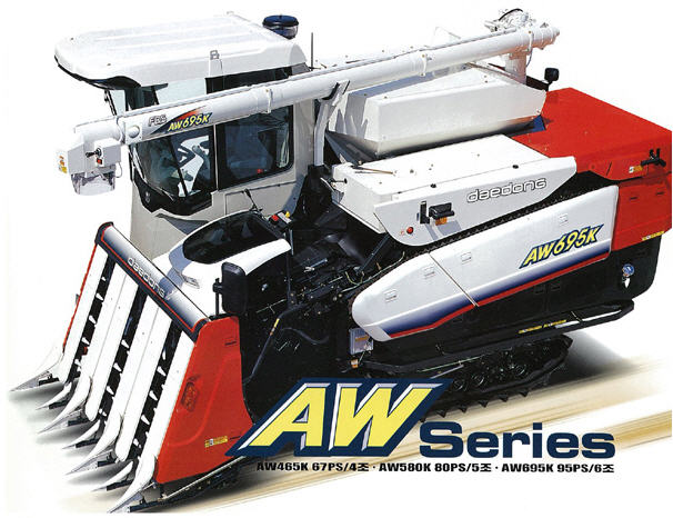 구매하기 대동 콤바인 AW 580K