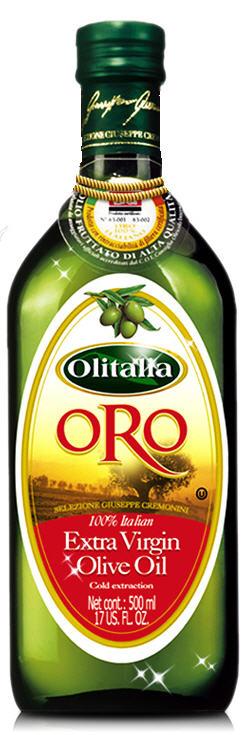 구매하기 ORO 엑스트라버진 올리브 오일