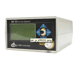 구매하기 유량보정기 KM-101 Flow Calibrator