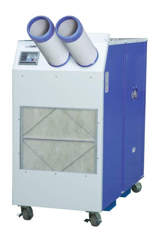 구매하기 이동식 에어컨 HSC-5000A (156㎡)