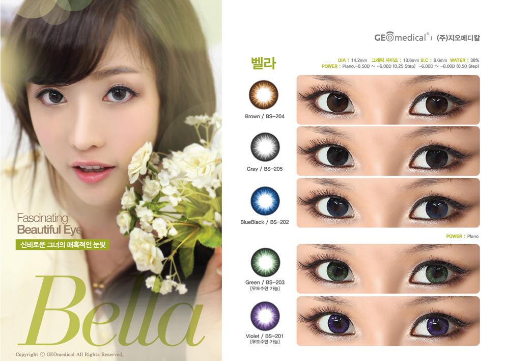구매하기 GEO Medical color contact lens