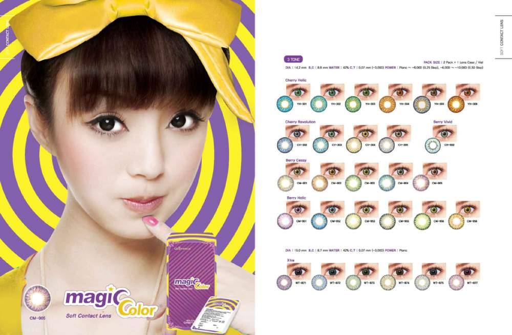 구매하기 Magic Color, color contact lens