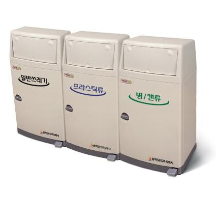 구매하기 쓰레기통 STC-450A