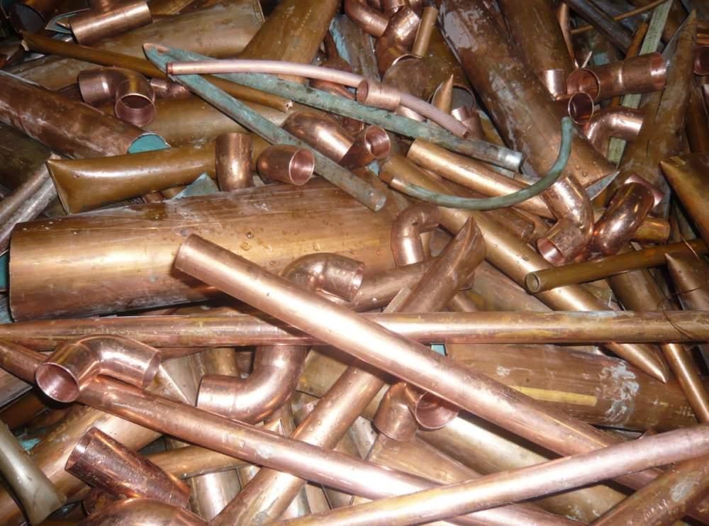 구매하기 구리 스크랩/Copper Scrap