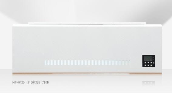 구매하기 공기 살균기 NIT-0120(벽걸이형)