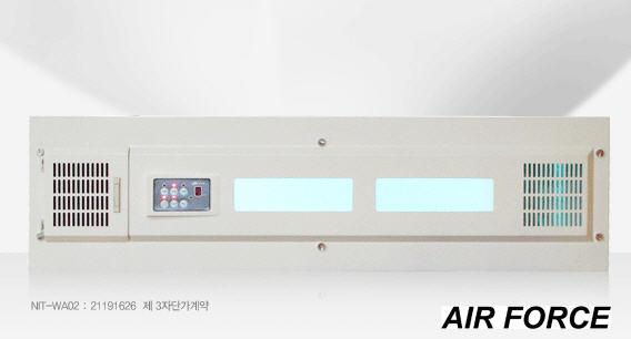 구매하기 공기 살균기 NIT-WA02(천장매립형)