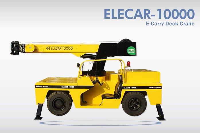 """구매하기 E-Carry Deck Crane """" Elecar - 10000"""" from korean manufacturer """"Horyong""""."""