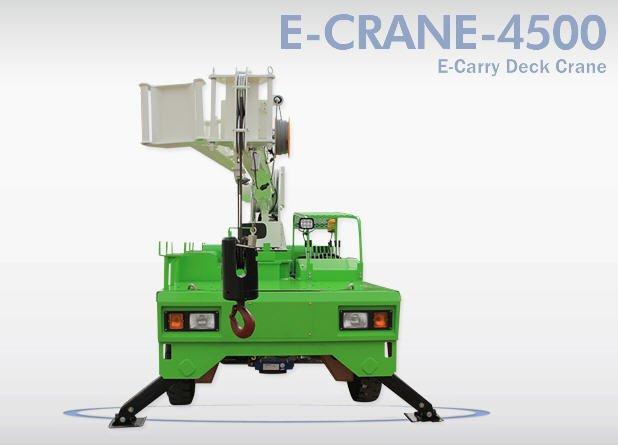 """구매하기 E-Carry Deck Crane \""""E-Crane 4500\"""" from korean brand \""""Horyong\""""."""