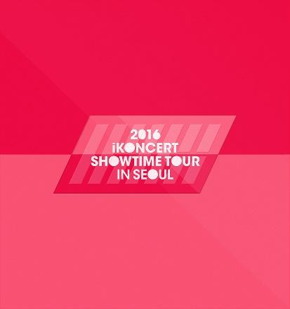 구매하기 IKON Showtime in Seoul, JYP, Korean Group Singer, Made in Korea, Music CD/DVD