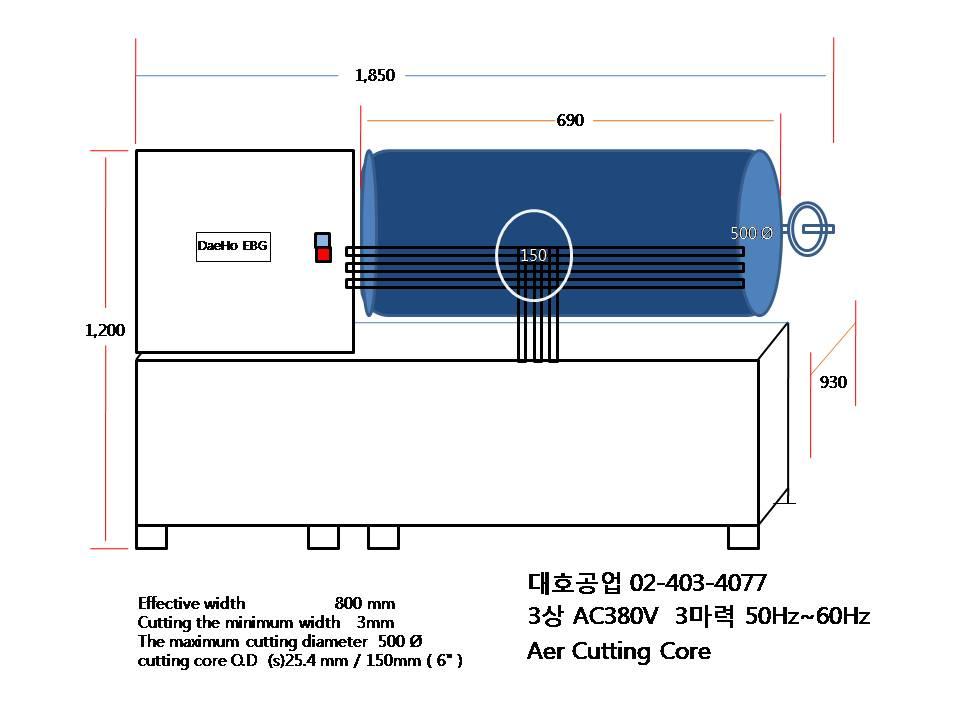 구매하기 Paper Core Cutting Machine