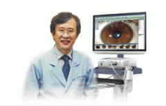 Dr Park's oriental medical software