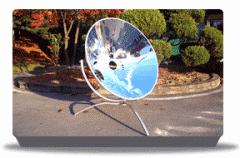 모인 태양열 조리기 / Solar cooker