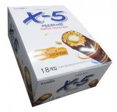 초콜릿, 엑스파이브(X-5)