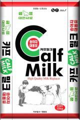 송아지 우유, 카프밀크