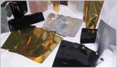 전투식량 봉지/ 전투식량 파우치 / MRE pouch