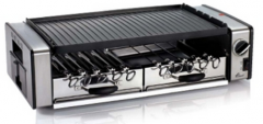 Electric household grills