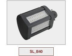 LED 도로조명, SL_B40