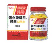 영양제, 에스파이트골드디엑스정