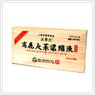 Ginseng tincture