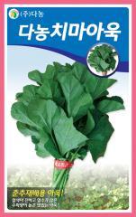 JS1205 새론잎들깨씨앗 10g