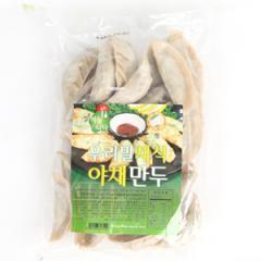 우리밀 채식야채만두