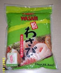 Seasonings / Wasabi powder