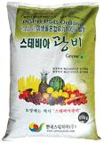 스테비아 광비 15kg  / 혼합 유기질 비료