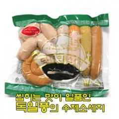 씹히는 맛이 일품인 독일풍의 수제 소세지