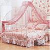 침대, 로엘 캐노피 침대[스프링, 퀸(Q)]
