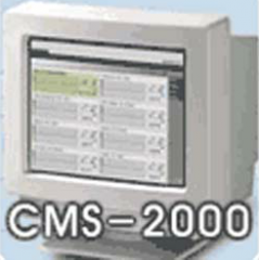 Central monitoring system CMS-2000