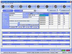 고객관리를 위한 체성분 데이터 관리 프로그램 Body Pass Plus