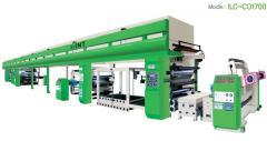 INT KOREA Coating Machine (ILC-CO1700)