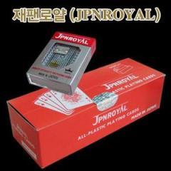 일본직수입 재팬로얄카드(1덱)