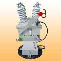 유입형 고장구간 자동 개폐기 (25.8KV 200A - ASS)