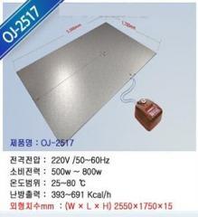 DIY heating system OJ2517