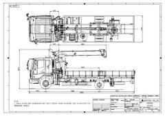 Cargo Crane Horyong HRS204 South Korea